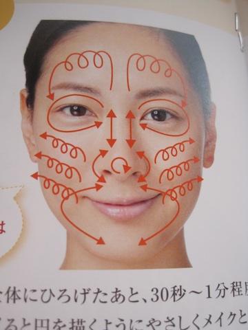 顔図 マナラ.jpg